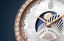 Harry Winston dévoile la Premier Moon Phase 36mm
